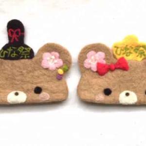 ■ ひな祭 男びな女びな ペット用帽子