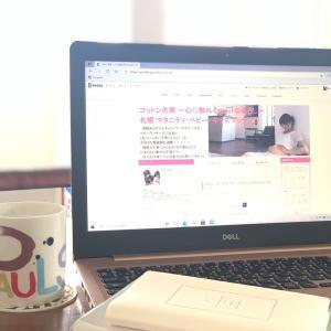【レポ♡】子育てママさん・マタニティさん対象無料オンラインセッションstart♡