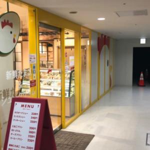 【白老たまごの里 マザーズ】札幌白石店でクッキーシュークリームを堪能
