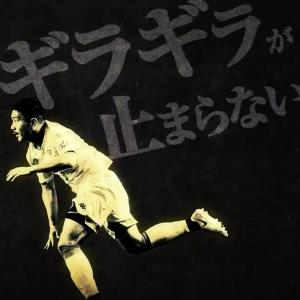 安田理大選手が契約を更新