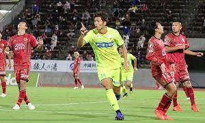 2020 J2 第22節 FC琉球 VS ジェフ千葉 試合レポート