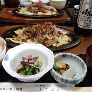米沢牛焼肉定食