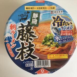 【紹介】寿がきや「藤枝朝ラーメン」を食べる!