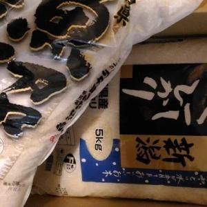泉佐野市から新潟産コシヒカリが届きました