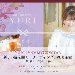京都でクリスタルボウルLIVEお茶会✨(リーディングライブ!)