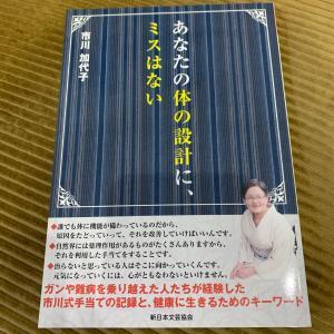 栄心さんのヒーリング瞑想体験〈京都〉