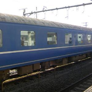 【廃車】尾久車両センターのオロネ25-7|オロネ25-0番台が全車廃車