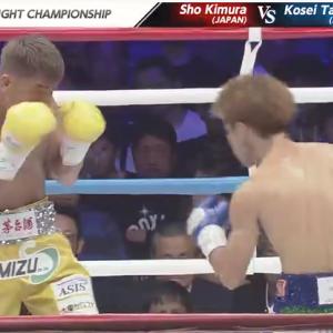 ◆注目!田中恒成 vs ジョナサン・ゴンサレス ~WBO世界フライ級タイトルマッチ 2019.08.24