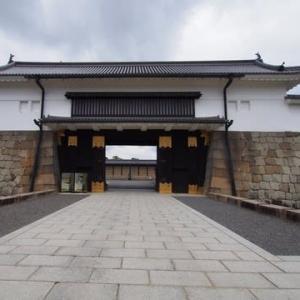 2020年7月 京都寺社巡り(後)/ホテル日航プリンセス京都、湯の山温泉 三峯園