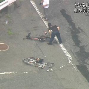 【滋賀・事故】大津市のトンネルで 「ツーリング中の自転車9台の列」に車が突っ込む 7人重軽傷!