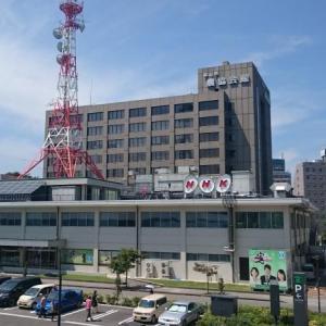 【テレビ受信料】「受信料、支払わなければ『違法』 放置することなく厳しく対処する」NHKが公式サイトに警告文…