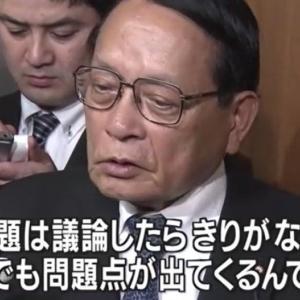 "【NHK受信料支払い】放送法に""抜け穴""か・・・「受信料を払わなくてはならない」という文言はなく、支払いについては義務付けてはいない"