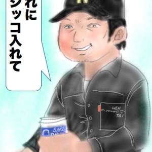 【東京・児童わいせつ】小太りの男が女児に「3000円頂戴」と要求 断ると「これにオシッコを入れて」とカップ酒の空き瓶を差し出し迫る…
