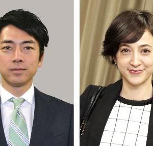 【速報・結婚】小泉進次郎衆議院議員と滝川クリステルさんが結婚&妊娠