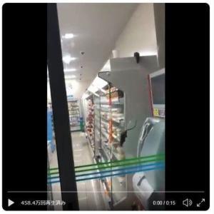 【東京・渋谷】渋谷のファミマ店舗でネズミがウジャウジャ 動画にネット騒然.…店舗は営業休止 「深くお詫び申し上げます」