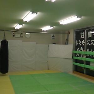 今日の稽古 2020/01/20 格闘技フィットネススタジオ CORESPIRIT & 会津比売