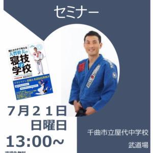 今日の稽古 2019/07/17 格闘技フィットネススタジオ CORE SPIRIT & 金山