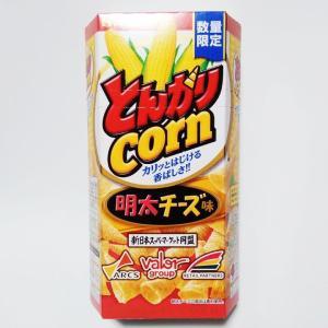 ピリ旨辛!「とんがりコーン 明太チーズ」は味薄いけど美味しいから許す!