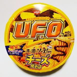 「日清焼そばU.F.O. 濃い濃いソースペースト付き チーズ焼そば」の感想
