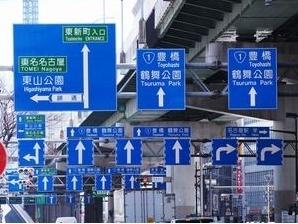 海外反応 韓国やベトナムと違って「なぜ日本には漢字がたくさん残っているのか」=中国