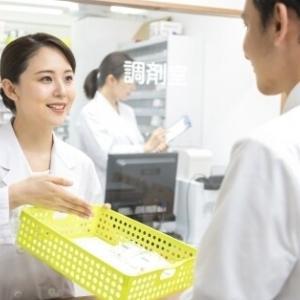 【話題】薬剤師は単なる「袋詰め職人」か 居酒屋と同じ顧客満足が求められる現実と「真の役割」
