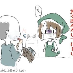 「指をなめないで」「店員に向けてくしゃみしないで」 小売店の店員さんのお願い描いた漫画に共感の嵐<br />