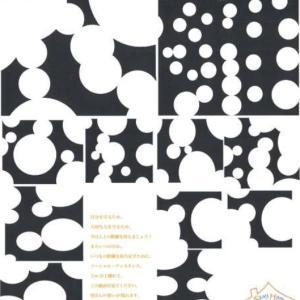 「パワポで作った」 離れると意味が分かる岐阜新聞の「Stay Home」広告が話題、制作したのはデザイン経験のない営業社員<br />