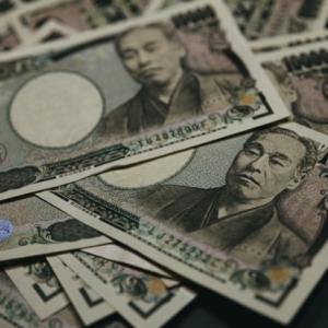 「区役所の職員はクズ」67歳男、給付金10万円が支払われないと暴れ逮捕
