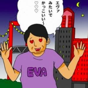 東京アラートの赤い都庁を「エヴァみたい」と見に行く夫にウンザリ…<br />