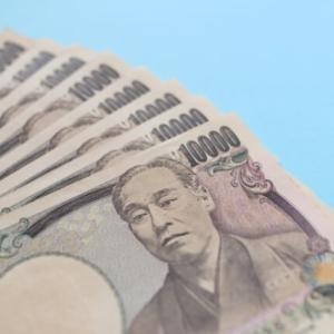 10万円給付金の使い道 「今後のコロナ増税に備えて使わない」という人も<br />
