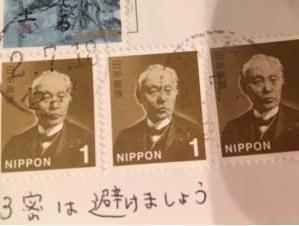 はがきに並ぶ「3密(ひそか)」切手を使った注意喚起の暑中見舞い