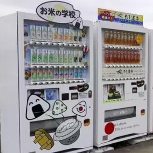 「だし」と「お米」を買える自販機が宮城にあるらしい