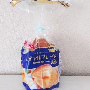 『あさイチ』食パンの袋が災害時に役立つ驚きの理由 「もう捨てない」<br />