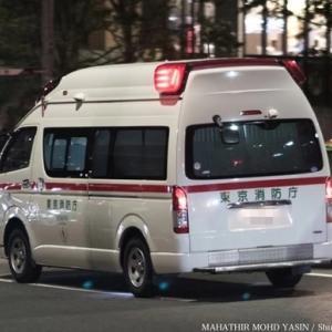 「その救急車、本当に必要?」 東京消防庁が公開した『動画』が話題に<br />