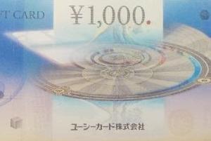 8月株主優待:ヒト・コミュニケーションズ・ホールディングス(4433)
