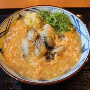 この季節だからこそ @ 丸亀製麺