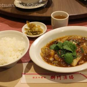ミステリーランチを @ 中華料理 獅門酒楼 (しもんしゅろう)