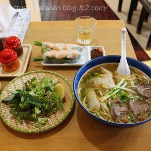 新しいベトナム料理店です @ ベトナム料理 QUE EM (ふるさと)