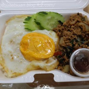 忙しいのでタイのお弁当 @ タイ料理レストラン トムヤムクン