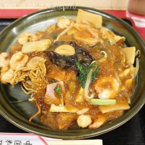 たまには初めてのメニューも @ 中国料理 江陽(こうよう)