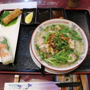 初訪問のお店です @ ベトナムレストラン CAY DUA (カアイ ユア)