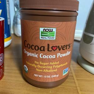 プチ断食中の飲み物にココアパウダーを購入