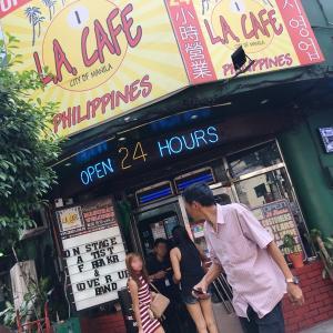 【夜遊び】「LAカフェ」の昼の顔とは? マニラの有名ゴーゴーバー