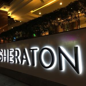 【フィリピン】マニラのおすすめホテル10選、夜遊び専用!?