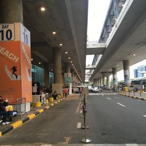 フィリピンに到着早々、ボコボコにされる。不運が招いた財布の薄型化