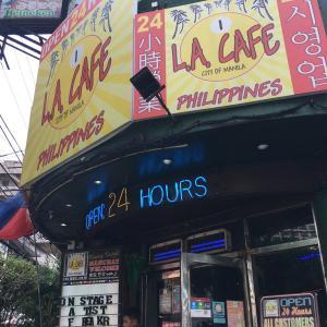 フィリピンのLAカフェは会議室に最適!?やつがフィリピンにやってきた