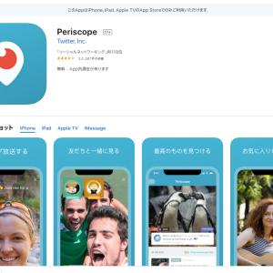 【Periscope ペリスコープ】おすすめライブ配信アプリ Twitter連携