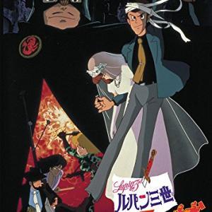 宮崎駿「ルパン三世は不殺やぞ」モンキーパンチ「ファッ!?」