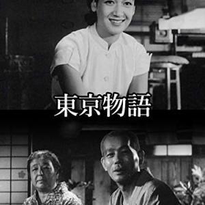 邦画史上最高傑作が小津安二郎の『東京物語』という風潮