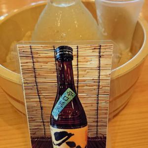 【日本酒・アテ】うちんくの食卓@高知龍馬空港(高知県南国市)
